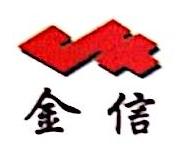 淮阳县金信车辆服务有限公司 最新采购和商业信息