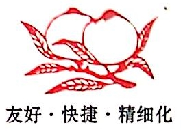 青岛双桃精细化工(集团)有限公司平度分公司 最新采购和商业信息