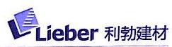 上海利勃建材科技有限公司 最新采购和商业信息