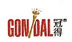 上海孚望贸易有限公司 最新采购和商业信息