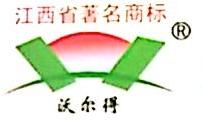 江西沃尔得农资连锁集团股份有限公司 最新采购和商业信息