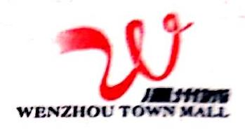 沈阳百年城商业房地产开发有限公司