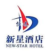 南宁市扬州恒达酒店用品有限公司 最新采购和商业信息