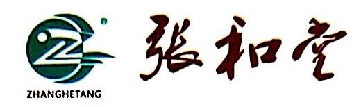 温州张和堂医药连锁有限公司 最新采购和商业信息