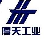 广州市恒灏天环保科技有限公司 最新采购和商业信息