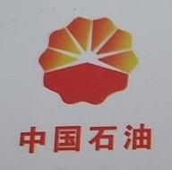 大庆油化地毯有限公司 最新采购和商业信息
