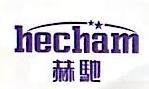 广州驰彩汽车科技有限公司 最新采购和商业信息