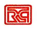 天津市润清磁卡技术有限公司 最新采购和商业信息