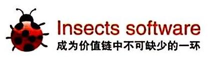 南京昆虫软件有限公司 最新采购和商业信息