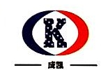 绍兴县晔佳纺织品有限公司 最新采购和商业信息