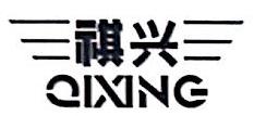 深圳市传祺兴业科技有限公司 最新采购和商业信息