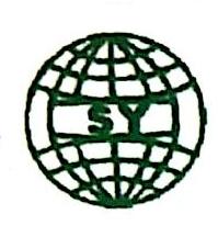 福州塑一贸易有限公司 最新采购和商业信息