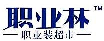深圳市利和达实业有限公司 最新采购和商业信息