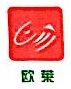 温州市新欧贸易有限公司 最新采购和商业信息