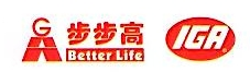 湖南海龙供应链管理服务有限公司 最新采购和商业信息