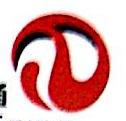 四川迪贝通信息科技有限公司