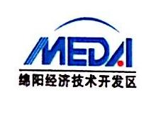 绵阳三江商贸有限公司 最新采购和商业信息
