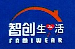 北京智创生活科技发展有限公司