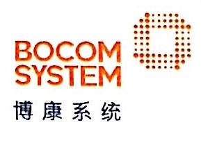 深圳市博康系统工程有限公司北京分公司