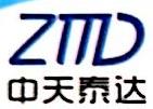 深圳中天泰达通信股份有限公司 最新采购和商业信息