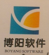 兰州博阳软件工程有限公司 最新采购和商业信息