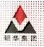 明华能源集团有限公司 最新采购和商业信息