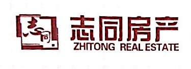 郑州志同房地产营销策划有限公司 最新采购和商业信息