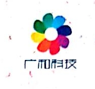 北京广和科技有限公司 最新采购和商业信息