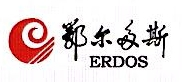 内蒙古鄂尔多斯国际贸易有限公司