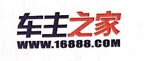 南京青鼎文化传媒有限公司 最新采购和商业信息