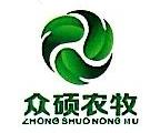 上海众硕农牧科技有限公司 最新采购和商业信息