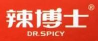 长沙沃尔德农产品科技股份有限公司