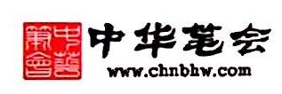 中视风尚(北京)文化传播有限公司 最新采购和商业信息