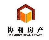 绍兴县协和房地产开发有限公司 最新采购和商业信息