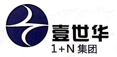 深圳市东方衡洋国际货运代理有限公司 最新采购和商业信息