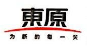 重庆东原澄方实业有限公司 最新采购和商业信息