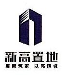 苏州新高绿建建设发展有限公司 最新采购和商业信息