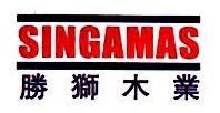 广州市国田集装箱配件有限公司 最新采购和商业信息