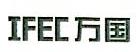 浙江万国流体设备科技有限公司 最新采购和商业信息