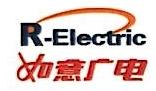 陕西如意变压器制造有限公司 最新采购和商业信息