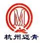 杭州迈青电子有限公司 最新采购和商业信息