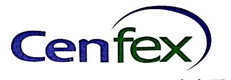 北京森菲克斯科技开发有限公司 最新采购和商业信息