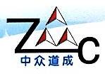武汉中众道成科技有限公司 最新采购和商业信息