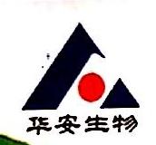 滁州华安生物药业有限公司 最新采购和商业信息