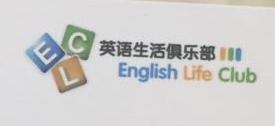 北京英乐教育科技有限公司 最新采购和商业信息