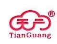 福建天广消防技术工程有限公司三明分公司 最新采购和商业信息