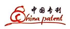 中国专利技术开发公司
