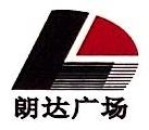 中山市港霖物业管理有限公司 最新采购和商业信息
