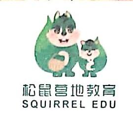 漳州市松鼠游文化传播有限公司 最新采购和商业信息