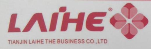 天津市来和商贸发展有限公司 最新采购和商业信息